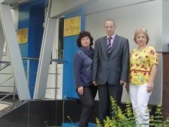 ПАО «Научно-производственная корпорация «Иркут»